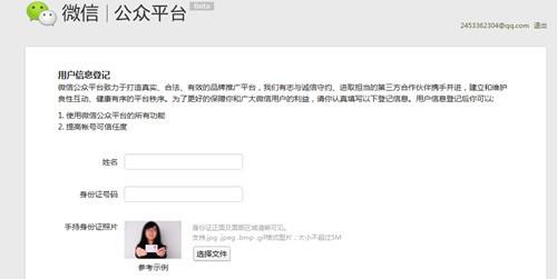 微信公众平台推出生活频道本地资讯便民广场_微信公众平台正式开放模板消息_资讯动态