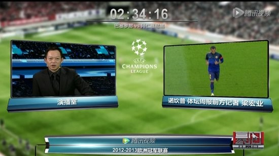 我爱足球重播_足球比赛直播网站哪个最快-