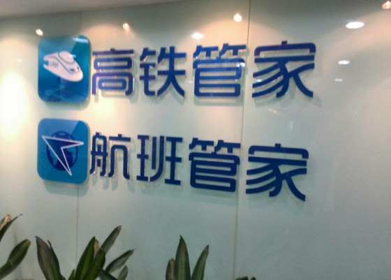 沙田微信公众号公司推荐,微信公众号费用低