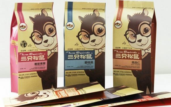 三只松鼠大发快3公众号 的微信营销案例